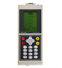 Electricity Meter Reader Device PDL-240